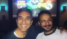 """باسم يوسف ومحمد عطية يشاهدان """"الكلاسيكو"""" في دبي.. بالصورة"""