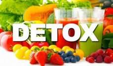 إتبعي ريجيم الديتوكس السحري لخسارة الوزن والتخلص من السموم