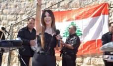 حسنا مطر تحيي مهرجان الوزاني الرابع في جنوب لبنان.. بالصور