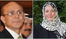 """محمد صبحي لـ عبلة كامل:""""مش عارف أوصلك""""-بالفيديو"""