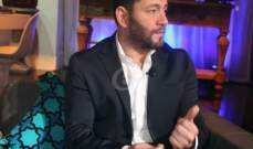 """خاص الفن - زياد برجي يتحدث عن زواجه بالتفصيل في """"بعدنا مع رابعة"""""""