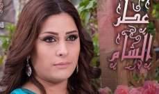 """امارات رزق تُفاجأ بمشاهد لها في """"عطر الشام 3"""" من دون علمها!"""