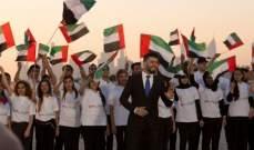 """ستار سعد يشارك في أوبريت """"الإمارات نحبها"""".. بالصور"""