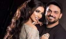 دنيا بطمة تحتفل بذكرى زواجها من محمد الترك – بالفيديو