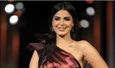 """بالفيديو- رانيا منصور تتخلى عن شعرها في """"إسود فاتح"""" وتحتفل بظهوره من جديد"""