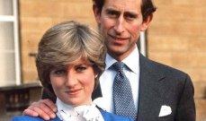 هذا مضمون آخر رسالة وجهها الأمير تشارلز للأميرة ديانا قبل وفاتها