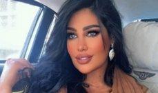 روزانا اليامي أثارت الجدل حول جنسيتها.. وظهورها بالمايوه في السعودية أحدث ضجة