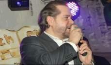 بالصور- من عاليه الى جزين.. هاني العمري يحتفل بليلة عيد الحب