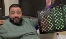 دي جاي خالد يستعرض حقيبته باهظة الثمن...سعرها صادم ويتغير لونها عبر الهاتف!-بالفيديو