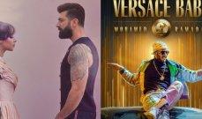 """بالفيديو- سيف نبيل وبلقيس يتخطيان التوقعات في """"ممكن"""" وينافسان """"ڤيرساتشي بيبي"""" لـ محمد رمضان"""