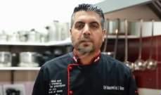 """خاص وبالفيديو- الشيف محمد عبد المنعميحضر""""دجاج مكسيكي"""" بالنكهة الأصلية ويكشف سر البهار الأبيض وطهي الخضار"""