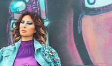 """كارين سلامة للفنانين اللبنانيين: """"طلعوا من راسنا"""""""