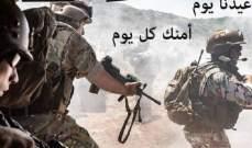 """خاص """"الفن""""- غسان صليبا وعاصي الحلاني ومعين شريف وغيرهم في تحية خاصة للجيش اللبناني"""