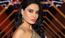 سيرين عبد النور أفضل ممثلة لبنانية لعام 2020 بحسب استفتاء الفن