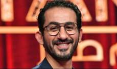 خليفة ناصر القصبي يواجه أحمد حلمي في برنامج نجوم صغار