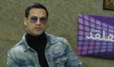"""خاص وبالفيديو- وسام حنا :""""هذا الدور كان لـ معتصم النهار وأصبح لي"""" وما هو الموقف الصعب الذي واجهه في """"حسابك عنا""""؟"""