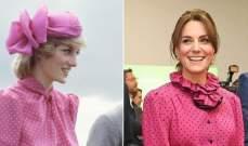 خلال زيارتها إلى إيرلندا..كايت ميدلتون تعتمد ستايل الأميرة ديانا