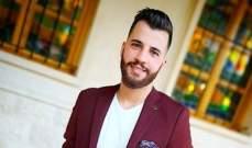 """مروان يوسف: لم أعرف كيف أتصرف بجائزة """"ستار أكاديمي""""...وأختار صابر الرباعي"""
