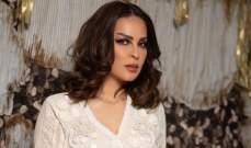 منى السابر تصاب بالمرض بعد أزمتها مع حلا الترك - بالفيديو