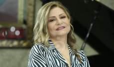 هلا المر تدعم telethon 2019 وتعزي الفن اللبناني بوفاة وليم حسواني