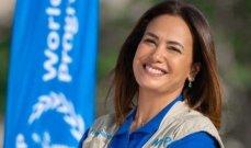 """هند صبري تحصل على شهادة جائزة """"نوبل"""" للسلام من برنامج الأغذية العالمي"""