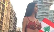 راقصة الثورة اللبنانية أشهر من ما تعتقدون.. رشحت لفيلم مصري مع السبكي