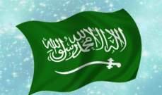 السعوديون من أسعد شعوب العالم!