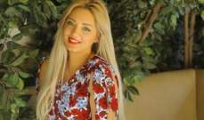 هل قصدت مي حلمي بتعليقها إقتراب موعد زفافها من محمد رشاد؟