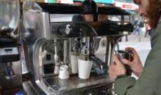 مستعمرات من البكتيريا في ماكينات القهوة..إليكم بعض النصائح لتجنبها