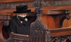 بالفيديو - الملكة اليزابيث تعجز عن حبس دموعها في وداع الأمير فيليب