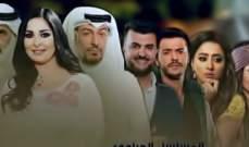 المسلسلات الكويتية تنوّع وغنى تسلية وإفادة