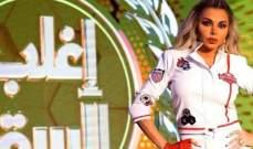 """رزان المغربي تضبط إيقاع المسرح وتنقذ """"إغلب السقا"""""""