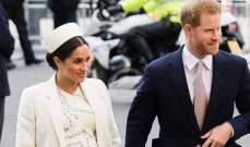 بعد أن أعلن طلاق الأمير هاري وميغان ماركل ..القصر الملكي يوضح ما حدث