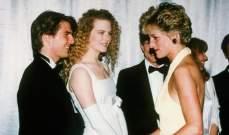 نيكول كيدمان كانت تكره الأميرة ديانا وما علاقة زوجها السابق توم كروز؟