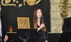 ساندرا عودة وشربل صبيح وشربل ضو يحييون أمسية تراتيل الآلام والقيامة في كنيسة سيدة الوردية غادير