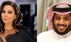 الملك سلمان بن عبد العزيز يُكرّم تركي آل الشيخ.. وإليسا تهنئه - بالصورة
