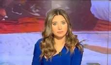 ليال سعد تفضح ممثلاً لبنانياً أهانها على الهواء بحركات جنسية- بالفيديو