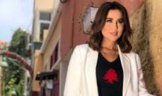 رابعة الزيات:إنفجار بيروت فجّر أحقاد بعض اللبنانيين..ولم أندم على عرض فستان نجا سعادة بتلك المناطق