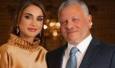 الملكة رانيا تحتفل بعيد زواجها من الملك عبد الله الثاني.. وهكذا علّقت - بالصورة