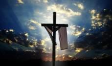 حتى في أصعب الظروف والمصير المجهول يبقى إيماننا راسخاً ورجاؤنا لا ينطفئ