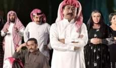الأردنيون يحتجون على مسلسل