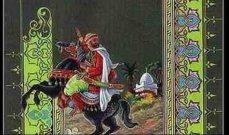 """محرّك البحث """"غوغل"""" يحيي ذكرى رسام عربي بهذه الطريقة"""
