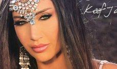 """بالفيديو والصور- ميريام عطا الله تطلق """"كيف جاني"""" باللون البدوي"""