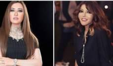لطيفة التونسية تهنئ سميرة سعيدة على أغنيتها الجديدة بطريقتها الخاصة.. بالفيديو