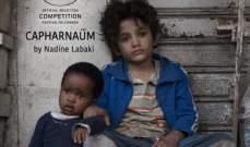 نجم أميركي شهير يعترف : كفرناحوم من أهم الأفلام لهذا العام