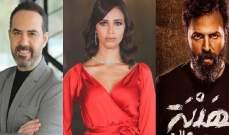 """موجز """"الفن"""": الكشف عن هوية زيدان في """"الهيبة"""".. رنا سماحة تحتفل بزواجها ووائل جسار يتعرض لحادث سير"""