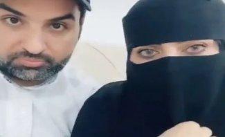 أميرة الناصر تصدم متابعيها بخلعها النقاب وهذه ردة فعل زوجها مشعل الخالدي -بالفيديو