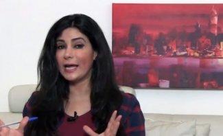 خاص وبالفيديو- جومانا وهبي تكشف حدثاً مالياً يخص لبنان.. وماذا عن خصخصة القطاع العام؟
