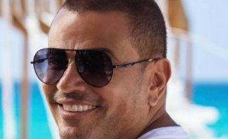 """عمرو دياب حديث المتابعين بـ""""إتقل"""" - بالفيديو"""