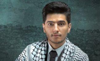 """محمد عساف يطرح """"جينالك يا فلسطين"""" - بالفيديو"""